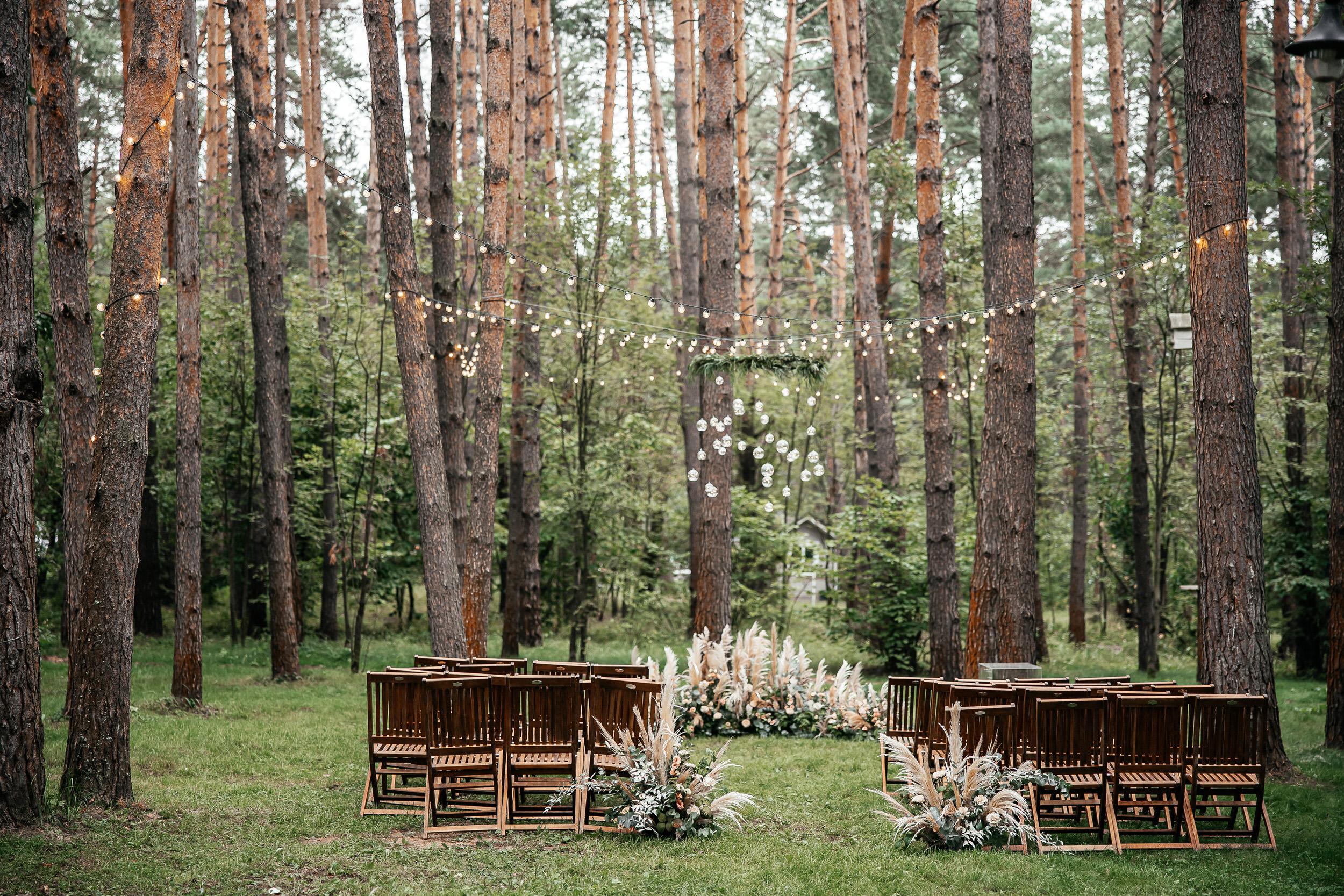Выездная церемония в лесу