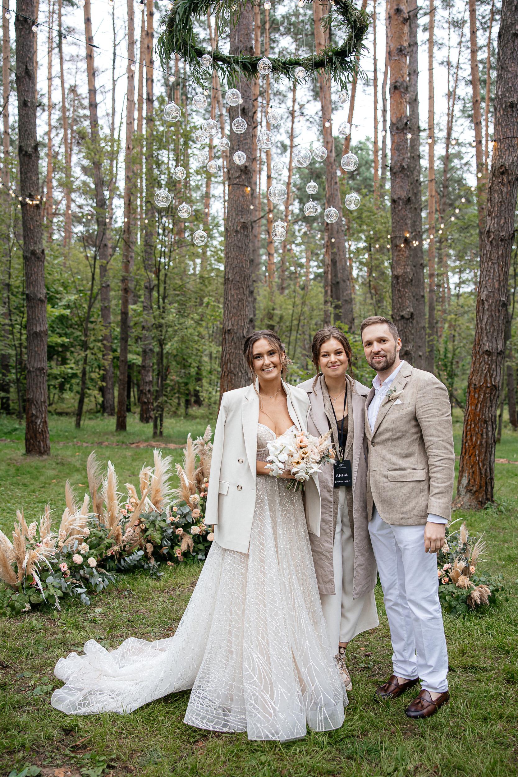 Свадебный организатор Москва