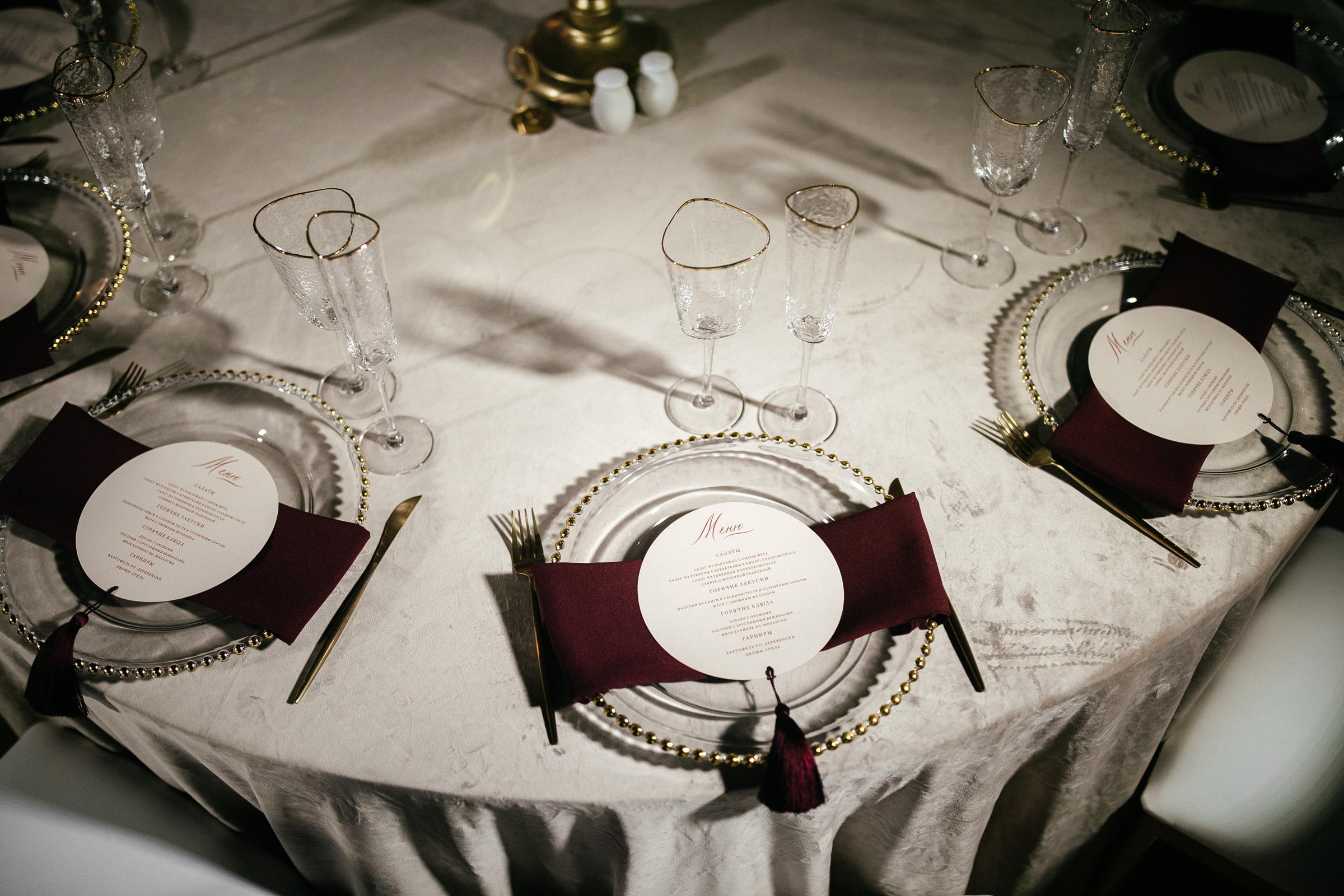 Свадебное оформление. Сервировка